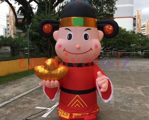 god of fortune air dance rental singapore