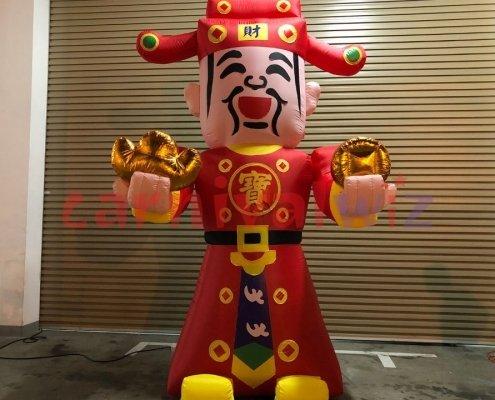 god of fortune c air dancer rental singapore