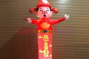 hand waving god of fortune dancing tube singapore