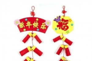 Chinese New Year Ornament Making art and craft for kids singapore